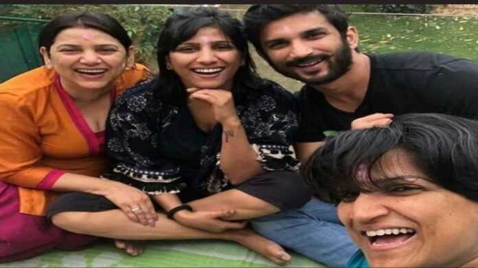 sushant'sister drug party