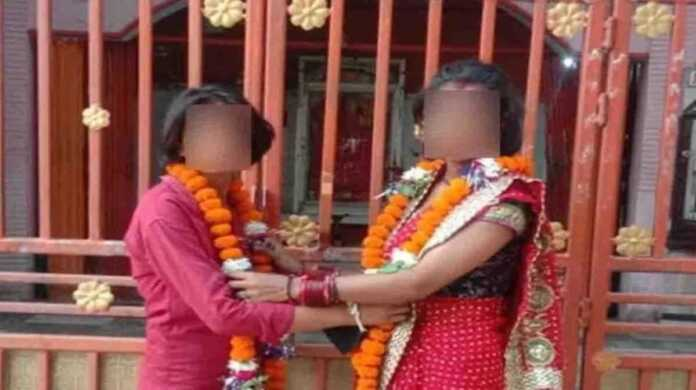 grils marriage
