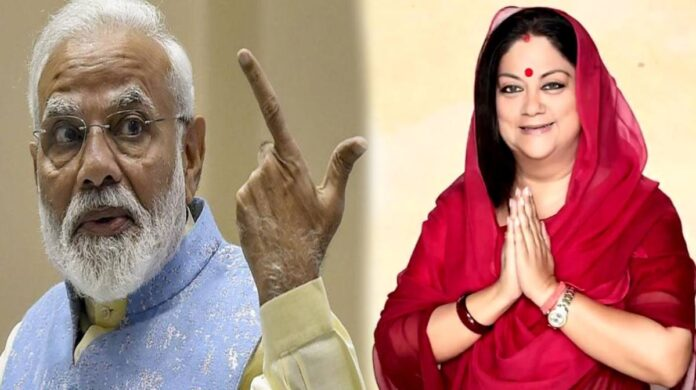 Vasundhara-supporters-created-their-own-organization-in-Rajasthan-Congress-will-benefit-from-the-factionalism-in-BJP-696x390
